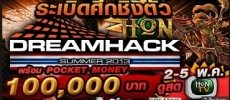 ข่าวสาร DreamHack Summer 2013 Semi Final Round