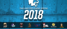 ข่าวสาร Thailand Pro League Spring Season 2018