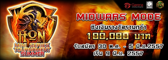 Mini Tour : Midwars Mode